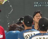 2016プロ野球MVP パ:大谷翔平←わかる セ: 新井貴浩←ん?