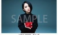 『【画像】声優の悠木碧さん、すっかり大人の女性に』の画像