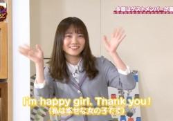 【衝撃】田村真佑、和田まあやのライバルだった・・・・・?!!