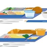 『お家で即完売のANAエコノミークラス機内食を食べてみた!』の画像