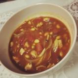 『トマトカレースープレシピ』の画像