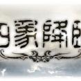 【グラブル】『四象降臨』本日より開催!デイリーミッションがそれぞれ3回に緩和、ヒヒ在庫追加のほかルピの無制限交換や素材セット在庫終了後に武器経験値の杯が追加など