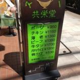 『東京謎解きツアーブック、探索してきました@w@ノ』の画像