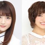 『【乃木坂46】若月佑美と宮澤佐江・・・【元AKB48】』の画像