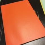 『手帳術2016 2016年は「ガントチャート」もアナログで管理する。 アートプリントジャパン「Gantt chart diary」』の画像
