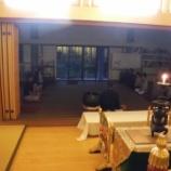 『初心者のための坐禅会を開催しました!』の画像