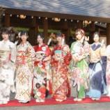 『【乃木坂46】98年組の成人式で4期生 田村真佑に話し掛けたのはこの2人だった・・・』の画像