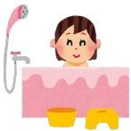 【衝撃】風呂場に『浴室暖房』があるの初めて知って使ってみた結果www