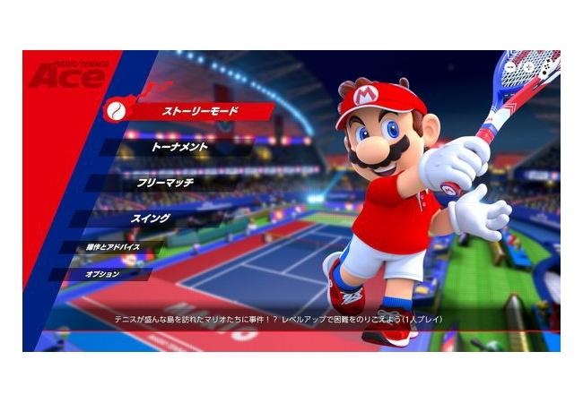 『マリオテニスエース』最強キャラが決定!!世界ランキングが公開