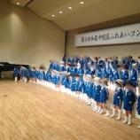 『第9回 和泉中学校区 ふれあいコンサート』の画像