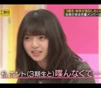 【乃木坂46】設楽さんと飛鳥ちゃんがイチャイチャ!設楽さんが罰ポイント獲得ww
