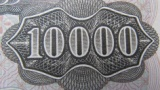 最低賃金が爆上げ! 東京958円 神奈川956円 大阪909円 … 高知、佐賀、長崎など737円
