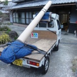 『昔、なつかしい8畳絨毯を軽トラックで納品』の画像