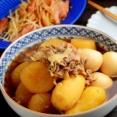 ご当地料理の静岡おでんをどう家庭に残していくか/かじるバターアイス/インスタで誤字るw