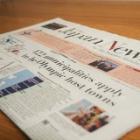 『あなたの読みたい英字新聞はこれ!~英字新聞難易度一覧表~』の画像