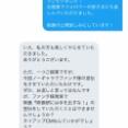 【乃木坂46】なんじゃこりゃ・・・スポンサーとスポンサーが・・・。