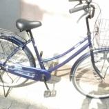 『リサイクル自転車 26インチ軽快車』の画像
