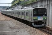 『2014/8/13運転 横浜線205系感謝HM』の画像