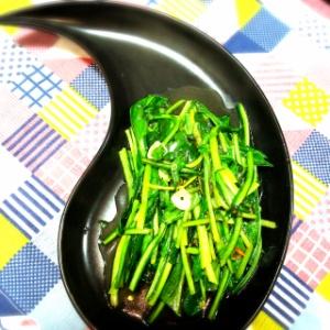 壬生菜のペペロンチーノ炒め