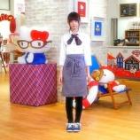 『【乃木坂46】齋藤飛鳥がキティちゃんカフェでアルバイト!制服とリボン似合いすぎかよwwwww』の画像