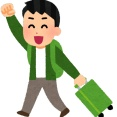 仙台に一人旅する予定だけどおすすめある?