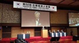 【用日】駐日韓国大使「韓日関係の打開に最善尽くす」