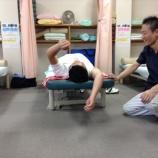 『マッスルセラピーで五十肩を改善する【吉野マッスルセラピストスクール 筋膜・トリガーポイント勉強会】』の画像