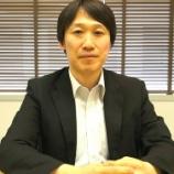 『「地政経済学応用編」中野剛志さんの講義で見えてきたもの。』の画像