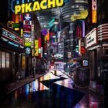 『映画『名探偵ピカチュウ』字幕付トレーラー!』の画像