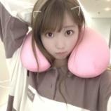 『[イコラブ] 大谷映美里、9月24日 MBSラジオ「アッパレやってまーす!」実況など』の画像