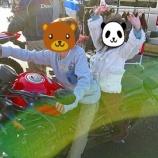 『レインボーモータースクールのセーフティフェエスタへ今年も遊びに行ってきた話』の画像