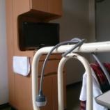 『初めての緊急入院( ノД`)』の画像