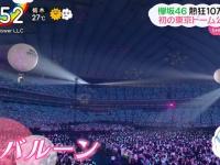 欅坂46が東京ドームで完全復活の狼煙を上げたわけだが