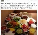 【画像】ダル仰天、有吉も反応…プロレスラー中西学の朝食が凄い