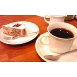 『コーヒーのお供は?』の画像