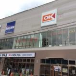 『戸田駅前のTフロントに「明文堂書店 TSUTAYA戸田・TULLY'S」明日7月29日オープンです。』の画像