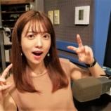 『【乃木坂46】斉藤優里の二の腕が・・・』の画像