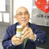 『祝・かみのほゆずの「青ゆずこしょう」がフードアクション ニッポンアワードの100産品に選出!』の画像