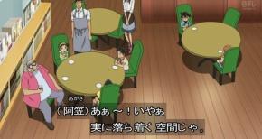 【名探偵コナン】第951話…みんな大好き古書店2!(感想)