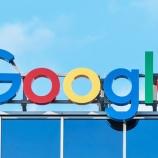 『【Google終了】女さん「ググるとかもう古いからwwwハッシュタグ検索が最強」』の画像