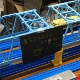 『4月28日「第7回町田トレインコネクション」レポート』の画像