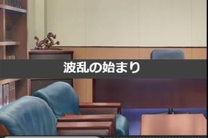 【 グリマス】PSL編シーズン5 ミルキーウェイ[第3話]波乱の始まり