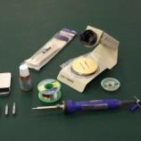 『はんだ付けに光を!(2012.6.7)ハンダゴテセットのモデルチェンジのお知らせ』の画像