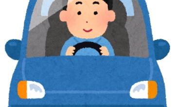 マニュアル車の運転が難易度高すぎたwwww