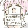 楓「辻野あかりのクイズ$ミリオネア!」あかり「んご!」