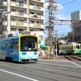 『阪堺電気軌道 モ701形 ③』の画像