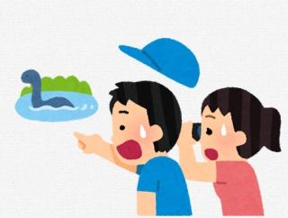 【えぇ…】中国の川で全長20メートルの謎のモンスター発見!中国ネット民「うおおおおおおおお」 ← 実は投棄された巨大なゴムでした・・・