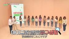 テロップのメンバー愛がすごい IZ*ONE出演「アイドルルーム」の日本語字幕が整う