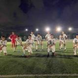 『【Jr.Y3年】高円宮杯JFA全日本U-15サッカー選手権大会 埼玉県予選』の画像