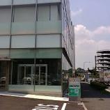 『トステムショールーム横浜』の画像
